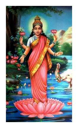 True Fertility: Mahalakshmi preserves to this day the true meaning of 'fertility' symbolism, being both 'fertility Goddess' and image of Supreme Deity: both Creatrix of the World Illusion and Supernal Spirit. Her upright posture is itself the Solar Ray that strikes the waters of pure possibility, causing the Lotus of the manifest world to unfold. She is surrounded by the fecundity of the world — trees, flowers, mountains and the Elephant of Royalty, all of which proceed from Her and depend on Her for their being.